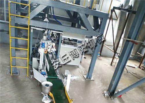 硫酸镁全自动包装机使用现场