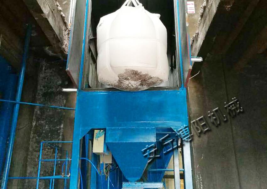 腻子粉吨袋拆包投料机的作业过程